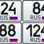 24, 84, 88 и 124 регион  — это какая область России