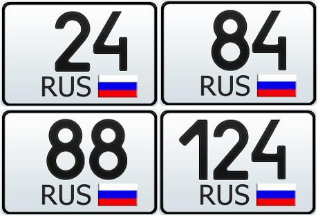 24, 84, 88 и 124 регион  - это какая область России