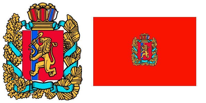 Герб и Флаг 24, 84, 88 и 124 региона