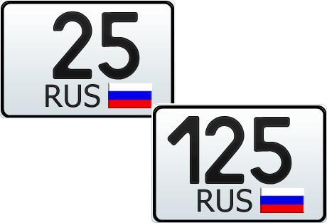 25 и 125 регион на знаке