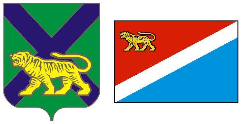 Герб и Флаг 25 и 125 региона