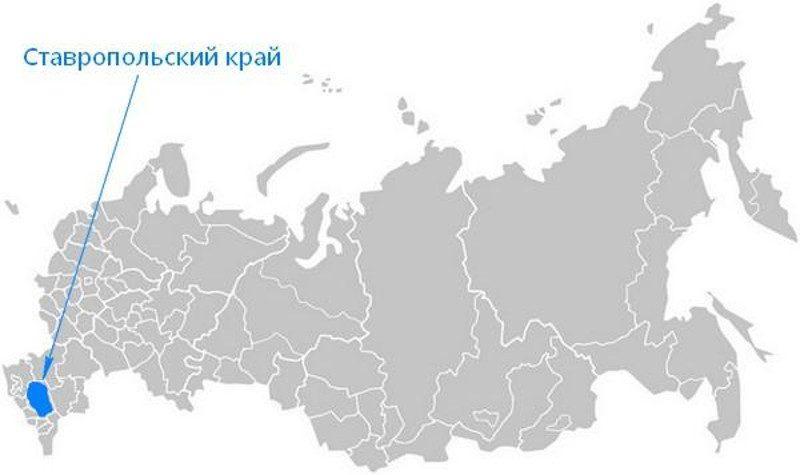 Карта нахождения Ставропольского края