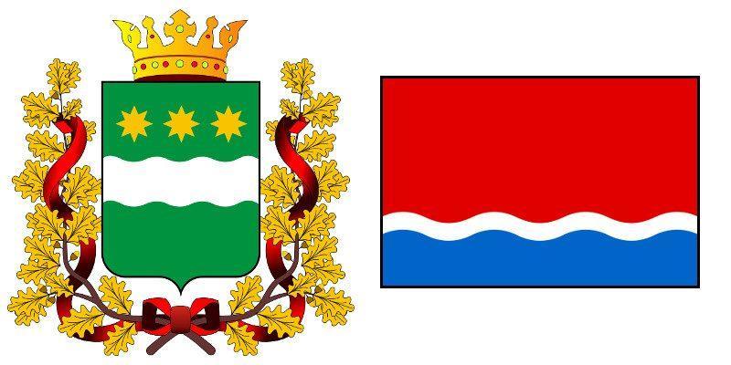 Герб и Флаг 28 региона