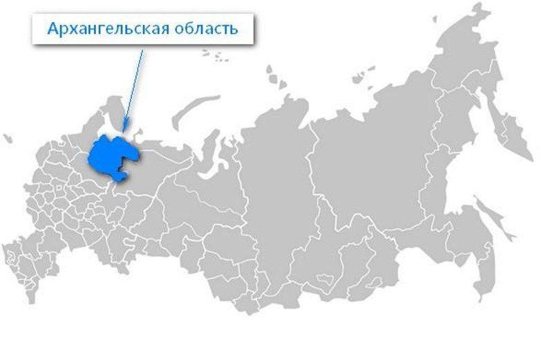 Карта нахождения Архангельской области