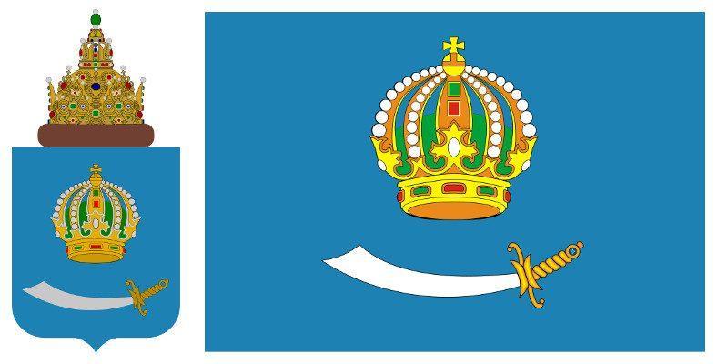 Герб и Флаг 30 региона