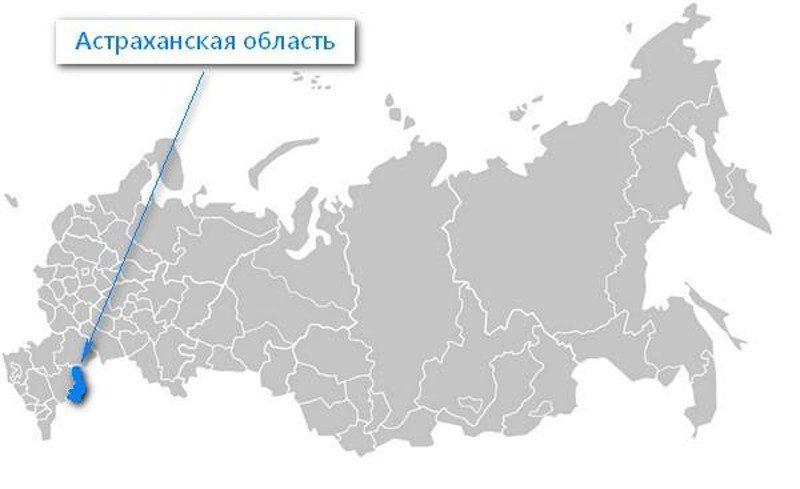 Карта нахождения Астраханской области