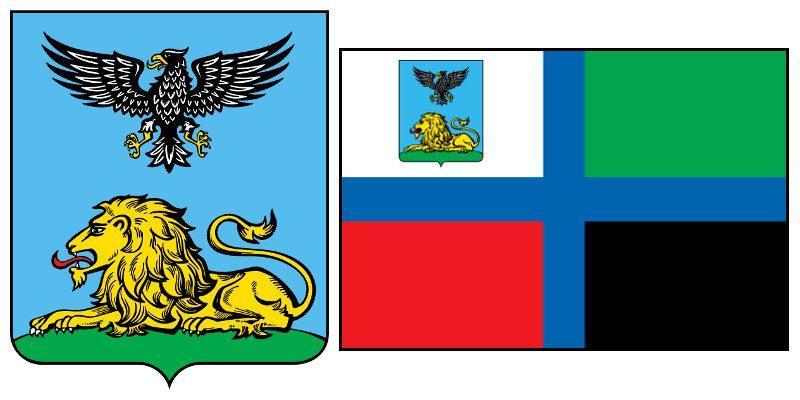 Герб и Флаг 31 региона