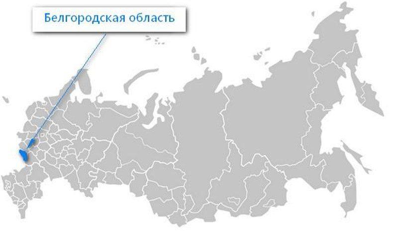 Карта нахождения Белгородской области