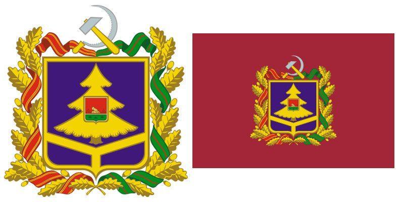 Герб и Флаг 32 региона