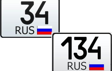 34 и 134 регион  — это какая область России