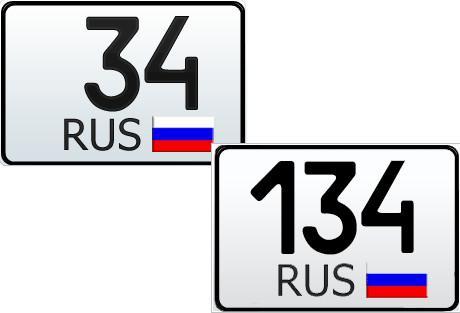 34 и 134 регион  - это какая область России