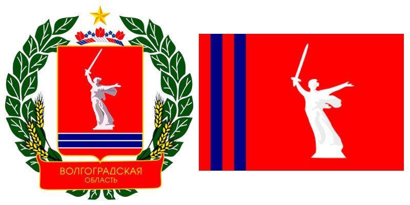Герб и Флаг 34 и 134 региона