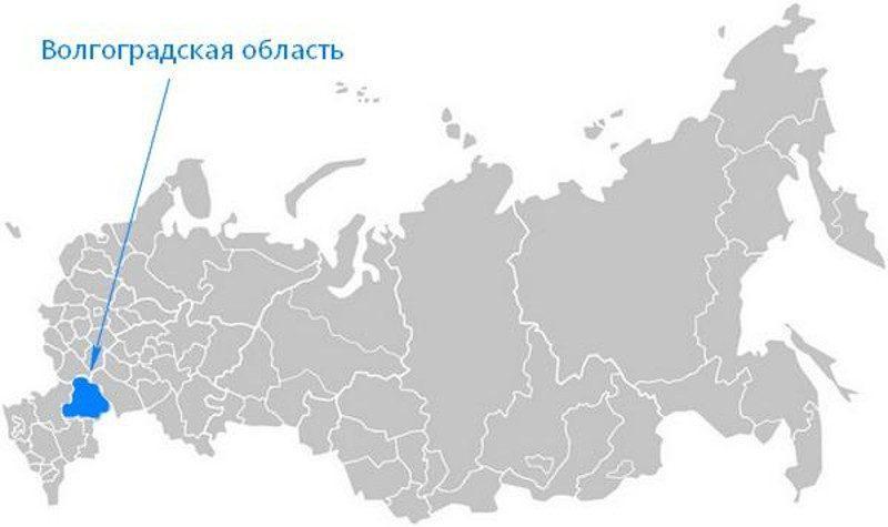 Карта нахождения Волгоградской области
