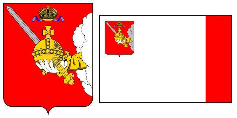 Герб и Флаг 35 региона