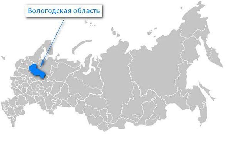 Карта нахождения Вологодской области