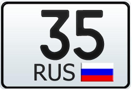 35 регион  - это какая область России