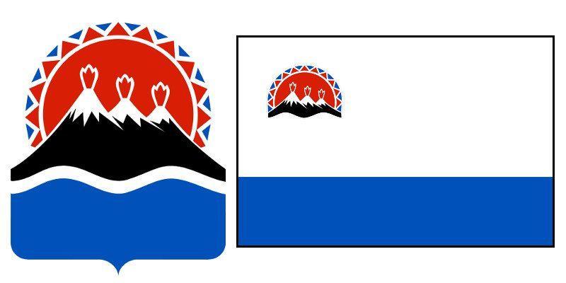 Герб и Флаг 41 региона