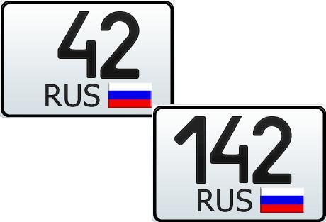 42 и 142 регион - это какая область России