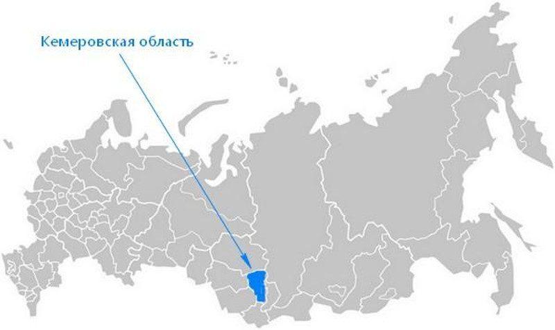 Карта нахождения Кемеровской области