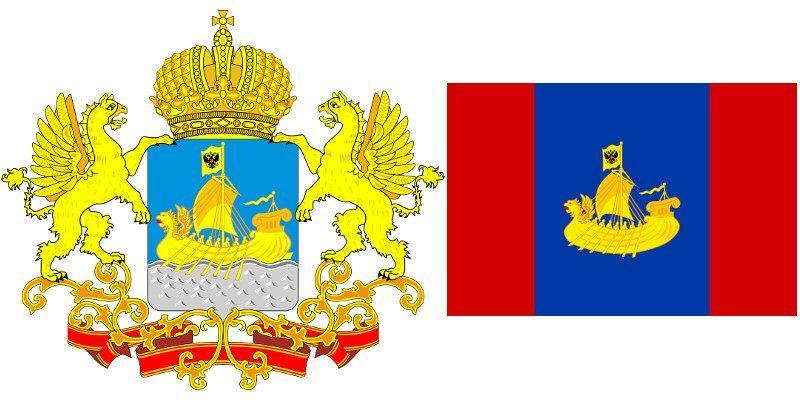 Герб и Флаг 44 региона