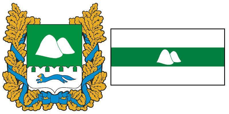 Герб и Флаг 45 региона