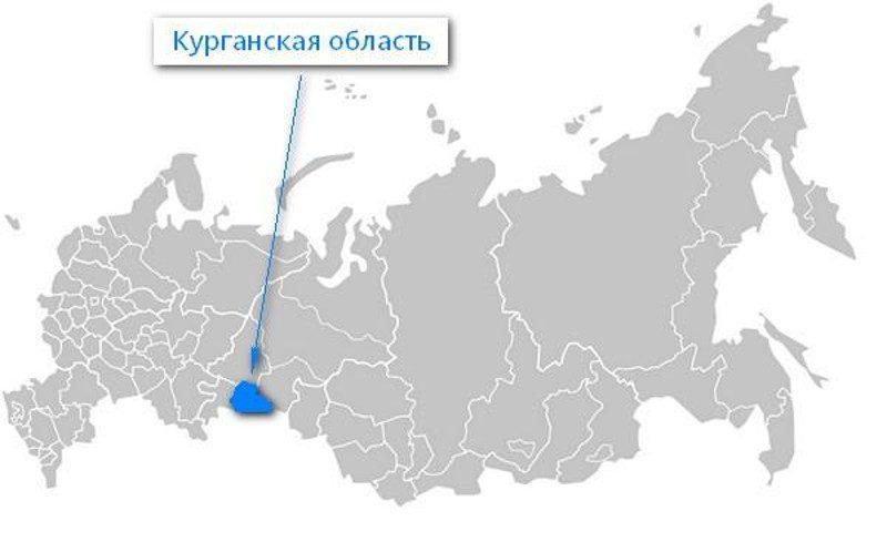 Карта нахождения Курганской области