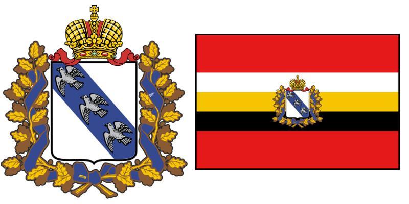 Герб и Флаг 46 и 146 региона