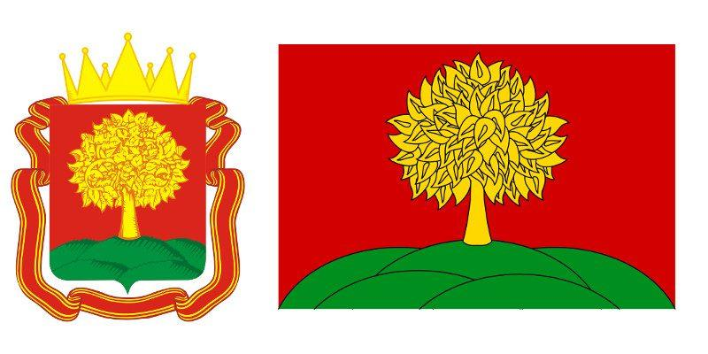 Герб и Флаг 48 региона