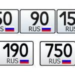 50, 90, 150, 190 и 750 регион — это какая область России