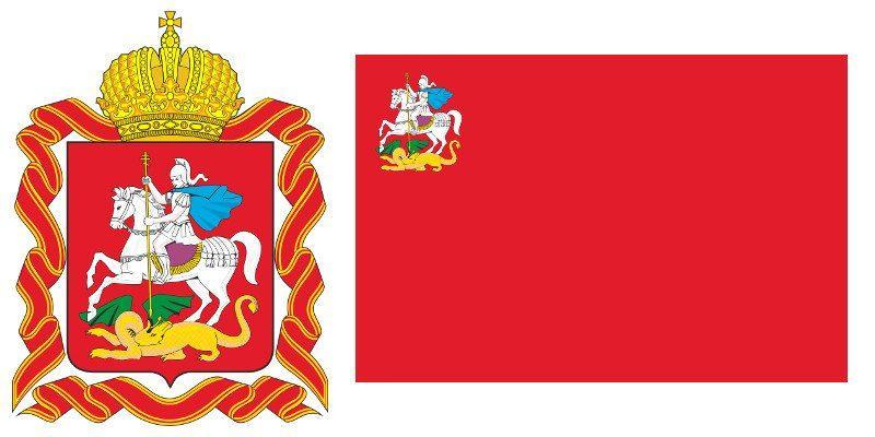 Герб и Флаг 50, 90, 150, 190 и 750 региона