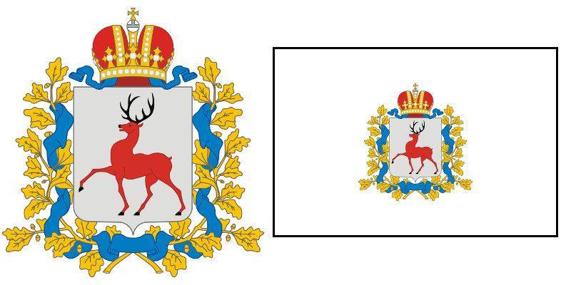 Герб и Флаг 52 и 152 региона