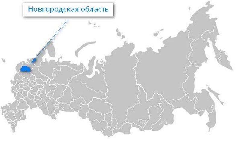 Карта нахождения Новгородской области