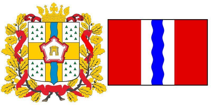 Герб и Флаг Омской области
