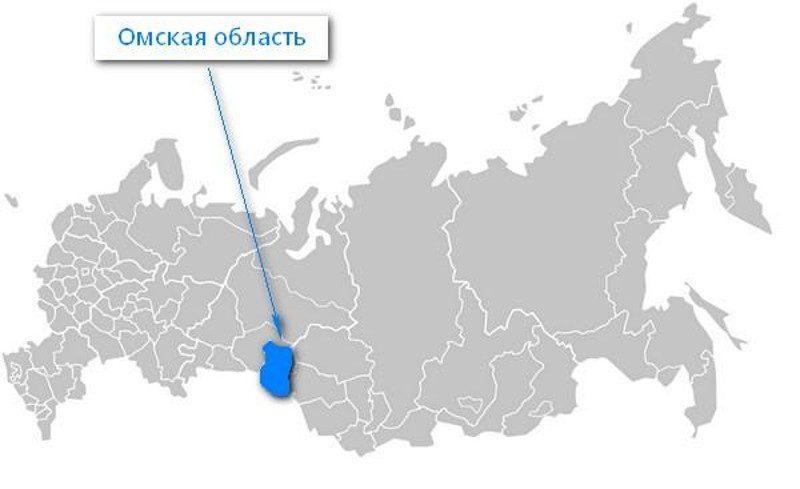 Карта нахождения Омской области