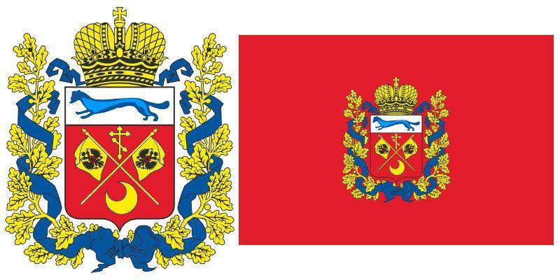 Герб и Флаг Оренбургской области