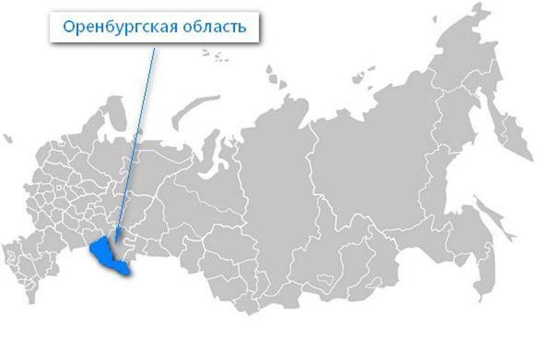 Карта нахождения Оренбургской области