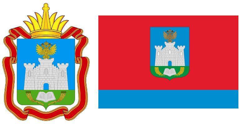 Герб и Флаг Орловской области