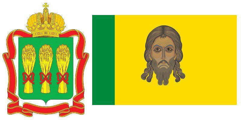 Герб и Флаг Пензенской области