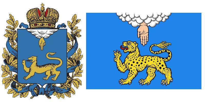 Герб и Флаг Псковской области