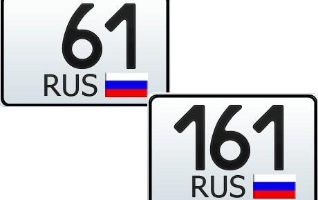 61 и 161 регион — это какая область России