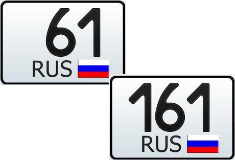 61 и 161 регион - это какая область России
