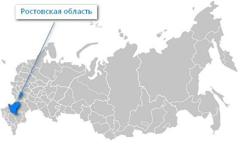 Карта нахождения Ростовской области