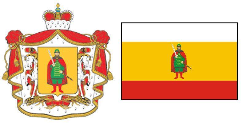 Герб и Флаг Рязанской области