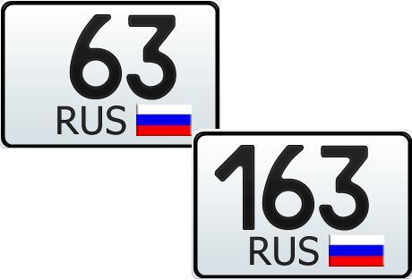 63 и 163 регион - это какая область России