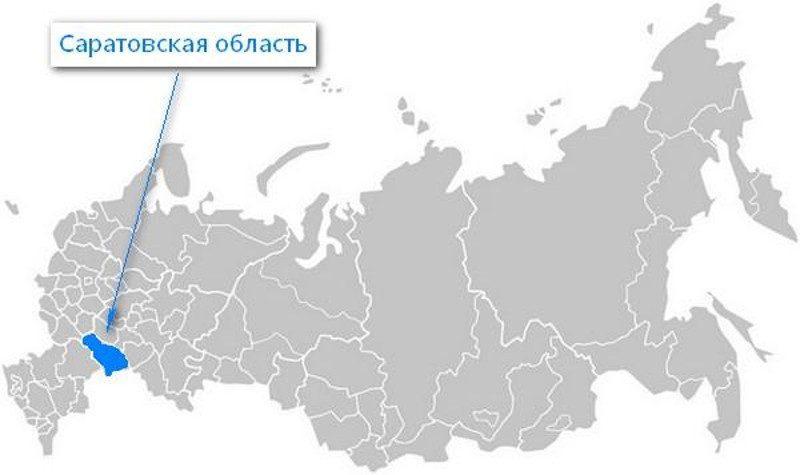 Карта нахождения Саратовской области