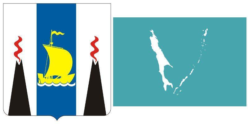 Герб и Флаг Сахалинской области