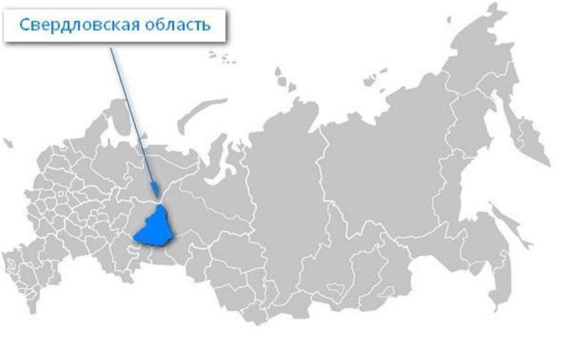 Карта нахождения Свердловской области
