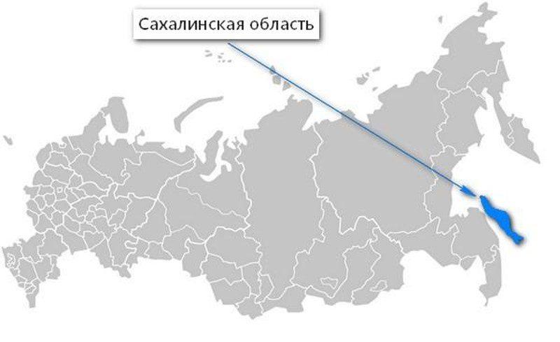 Карта нахождения Сахалинской области
