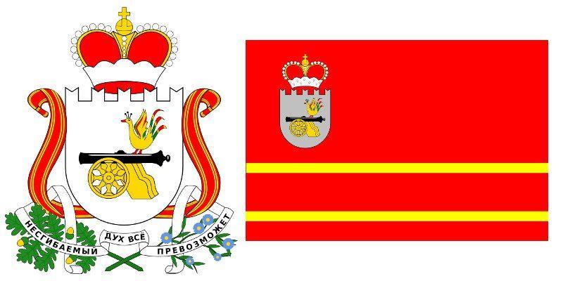 Герб и Флаг Смоленской области