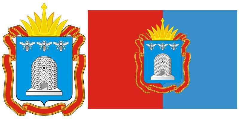 Герб и Флаг Тамбовской области